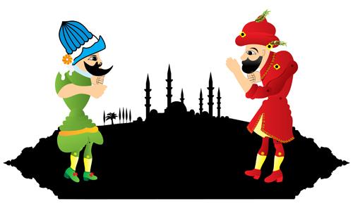 Ramazan Oyunları